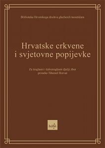 Naslovnica notnog izdanja Hrvatske crkvene i svjetovne popijevke