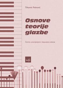 Naslovnica knjige Osnove teorije glazbe. Treće, promijenjeno i dopunjeno izdanje